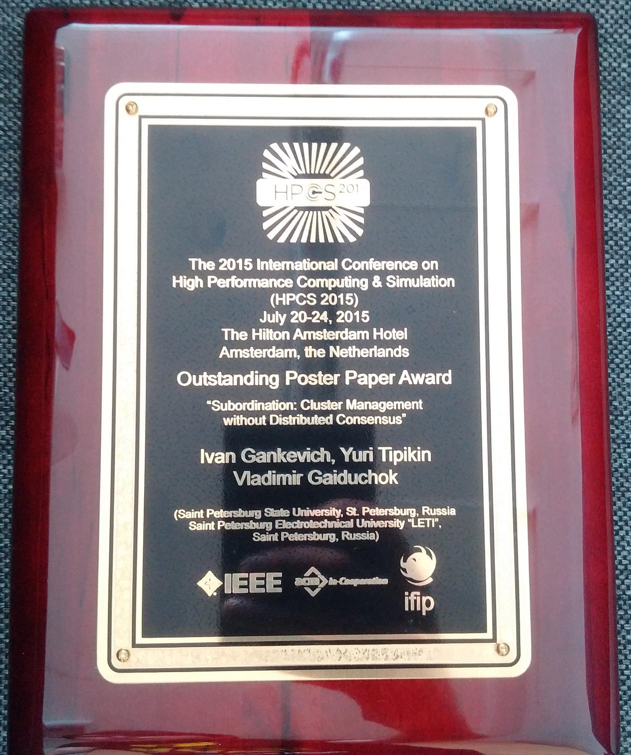HPCS'15  Outstanding Poster Paper Award — Saint Petersburg State